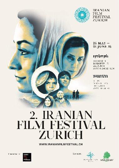 IFFZ__Poster