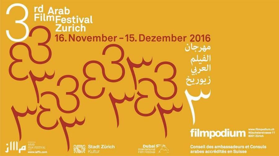 arabfilm
